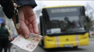 За яких умов в Запоріжжі відновлять пільговий проїзд у громадському транспорті