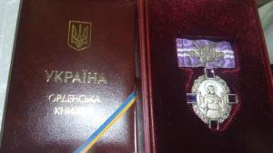 Врач из Запорожья получила награду от президента