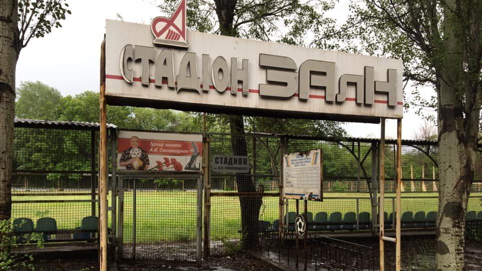 В Запорожье легендарный стадион ЗАлКа зарос бурьяном и пришел в упадок: на табло застыл 2005-й год, – ФОТОРЕПОРТАЖ