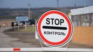 В Запорожской области на три дня