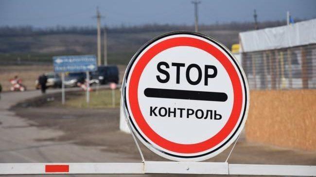 В Запорізькій області на три дні