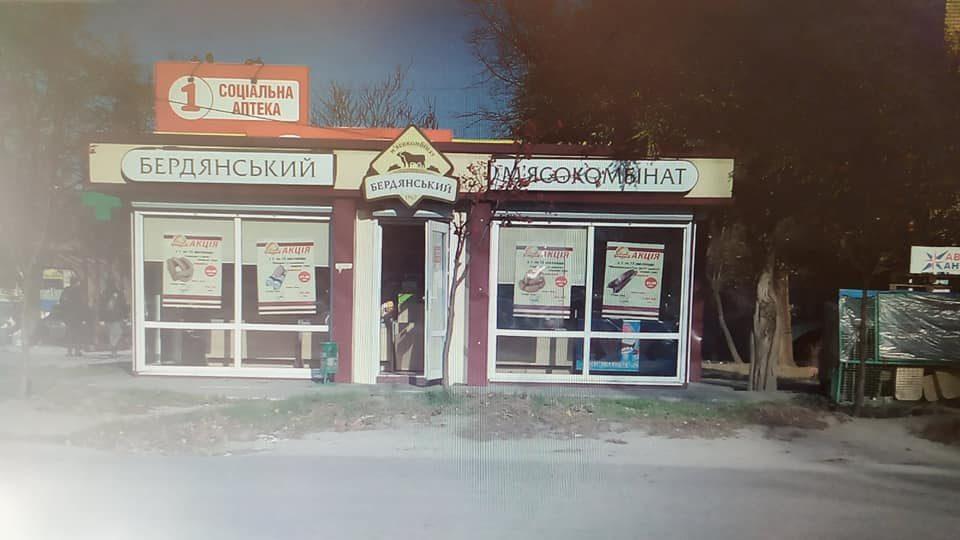 В Коммунарском районе демонтировали очередной