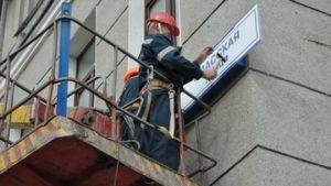 В Коммунарском районе появятся новые переулки