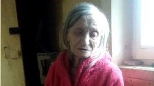Увага: в Запоріжжі зникла старенька з деменцією, — ФОТО