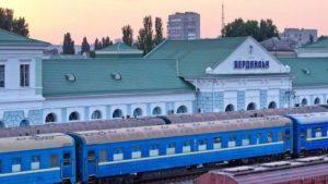 Зі столиці до курортного містечка в Запорізькій області запустили потяг з