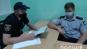 За порушення карантину поліцейського з Мелітополя притягнули до адмінвідповідальності
