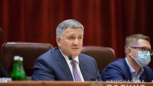 В Запорожской области действуют 6 организованных преступных группировок, – министр МВД Арсен Аваков
