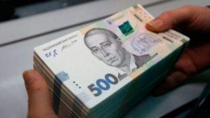 В Запорожской области работница банка украла почти миллион гривен