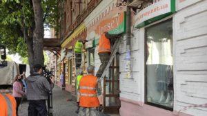 В Запорожье знаменитый дом Лещинского чистят от вывесок, — ФОТО