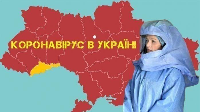У Запорізькій області знову можуть посилити карантин через загрозу коронавірусу