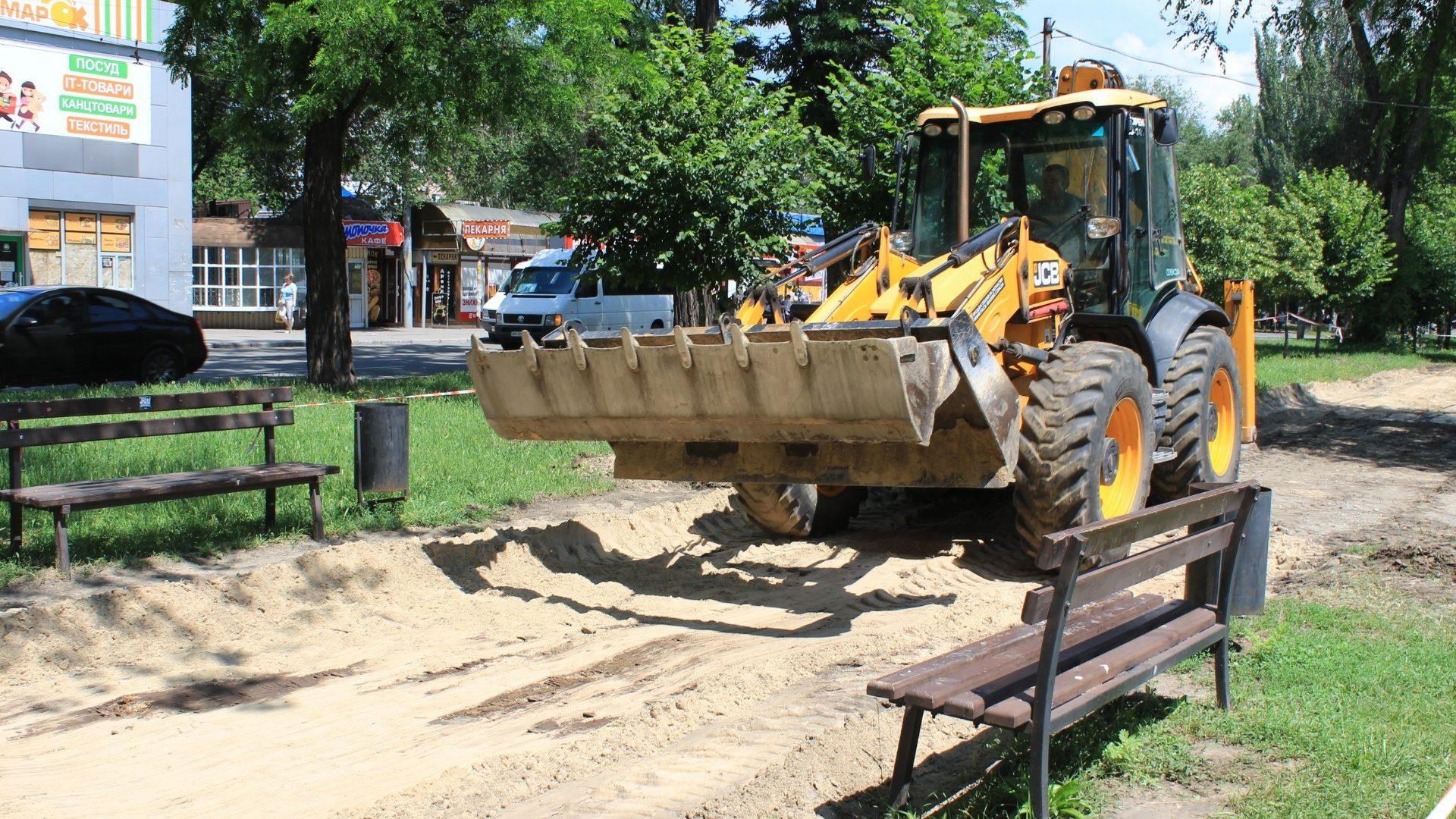 В Запорожье на Металлургов начали реконструкцию пешеходной аллеи, – ФОТО