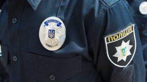У Запорізькій області підприємець через брехливий виклик підняв на вуха поліцію, – ФОТО
