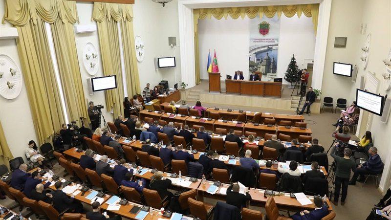 Сегодня состоится сессия Запорожского городского совета