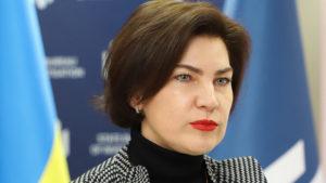 В Запорожской области – самый большой уровень преступности по стране, – генпрокурор Венедиктова