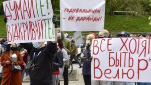 У Запоріжжі ресторатори проведуть акцію протесту біля мерії