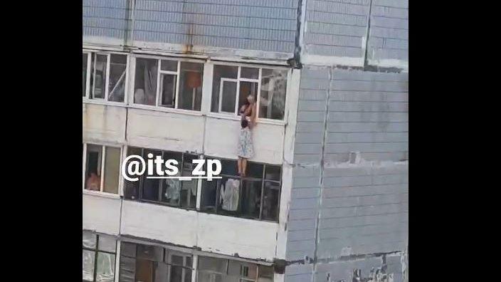 Тягнули за руки: в Запоріжжі жінка опинилась за вікном багатоповерхівки, — ВІДЕО