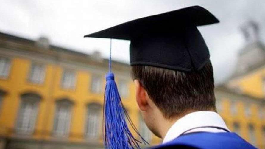 Сім університетів Запоріжжя увійшли до всесвітнього рейтингу