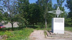 Запорожская инспекция по благоустройству составила протокол на государственную организацию