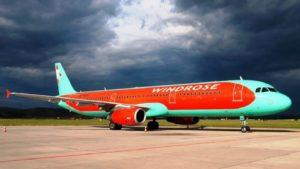 Чартерная авиакомпания Windrose открывает направление Запорожье-Киев