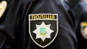 В Запоросжкой области правоохранители нашли девушку-подростка, которую похитили ромы