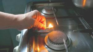 В Запорожье отключат газоснабжение некоторым абонентам, — АДРЕСА