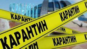 Официально: в Украине продлили карантин