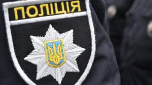 Правоохранители открыли уголовное производство из-за массового отравления отдыхающих в Запорожье