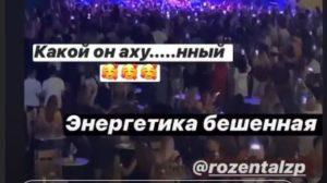 В запорожском заведении, несмотря на карантин, провели концерт известного певца с большим количеством людей, — ВИДЕО