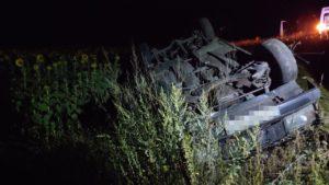 В Запорожской области в смертельном ДТП погиб водитель, – ФОТО