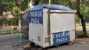 В центре Запорожья демонтировали незаконный киоск, – ФОТО