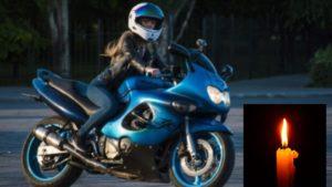 Поліція прокоментувала резонансну ДТП, в якій загинула 18-річна пасажирка мотоцикла