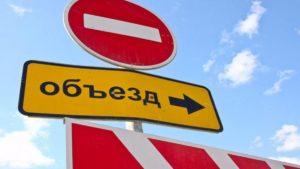 У Запоріжжі тимчасово зупинять рух по одній з вулиць міста