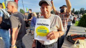 В центре Запорожья провели митинг против скандального законопроекта о государственном языке, – ФОТОРЕПОРТАЖ