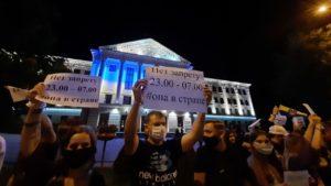 У Запоріжжі ресторатори провели нічну акцію протесту проти карантинних обмежень, – ФОТОРЕПОРТАЖ