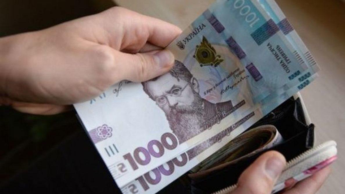 У Запорізькій області підвищать мінімальну заробітну плату