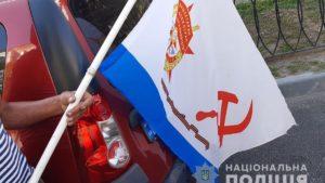 У Запорізькій області затримали чоловіка з комуністичним прапором, – ФОТО