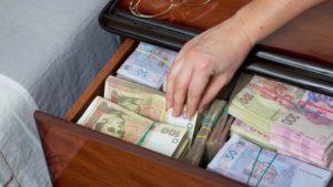 В Запорожской области замдиректора госпредприятия подозревают в растрате бюджетных денег