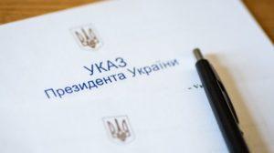 Ко Дню металлурга и горняка президент Украины отметил выдающихся запорожских промышленников