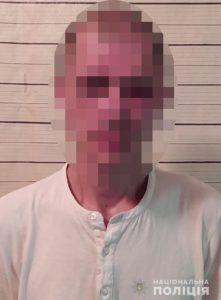 У Запорізькій області чоловік вийшов з в'язниці і відразу пограбував 15-річну дівчинку, – ФОТО
