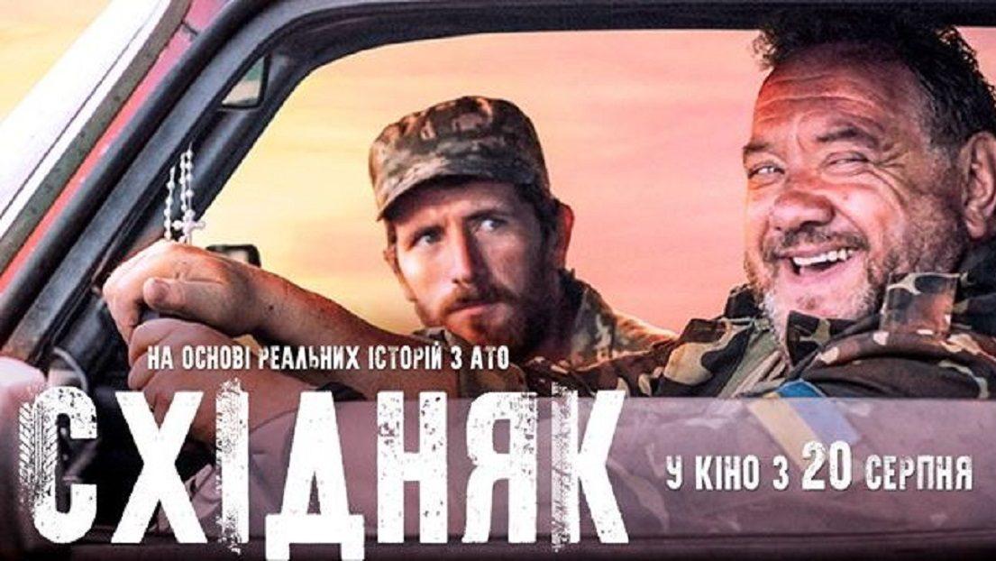 Відомий актор презентує у Запоріжжі новий український фільм про АТО, – ФОТО, ВИДЕО
