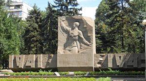 В центрі Запоріжжя невідомі розмалювали монумент на підтримку Білорусі, — ФОТОФАКТ