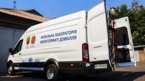 В Запоріжжі напали на працівників мобільної еколабораторії
