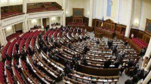 Запорізькі нардепи отримали компенсацій за житло в столиці на суму понад 200 тисяч гривень