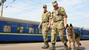 В потягах УЗ ввели воєнізовану охорону: запорізькі напрямки також в списку