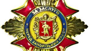 Азовця, який помер через побиття, нагородили орденом