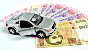 """Люксові автівки """"поповнили"""" бюджет Запорізького регіону трьома мільйонами"""