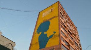 В Запоріжжі відновлять мурал на площі Пушкіна