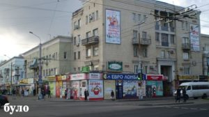 Як змінився центр Запоріжжя без рекламного засилля, — ФОТО
