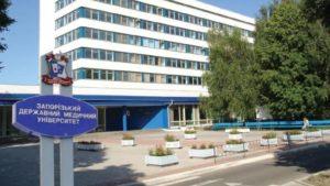 Запорожские эпидемиологи рассказали подробности вспышки коронавируса в общежитии медицинского университета