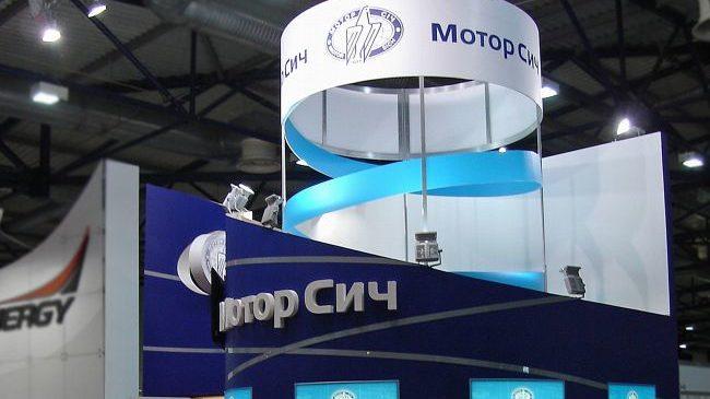 Президент Зеленский потребовал проверить законность продажи китайцам запорожского завода «Мотор Сич»